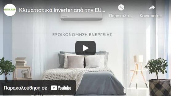 home-youtube-eurolamp-airconditions
