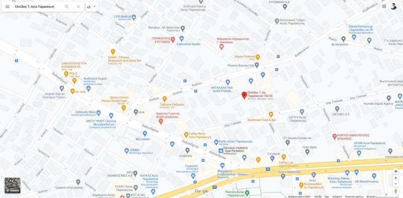 Lamp Shop Google Maps
